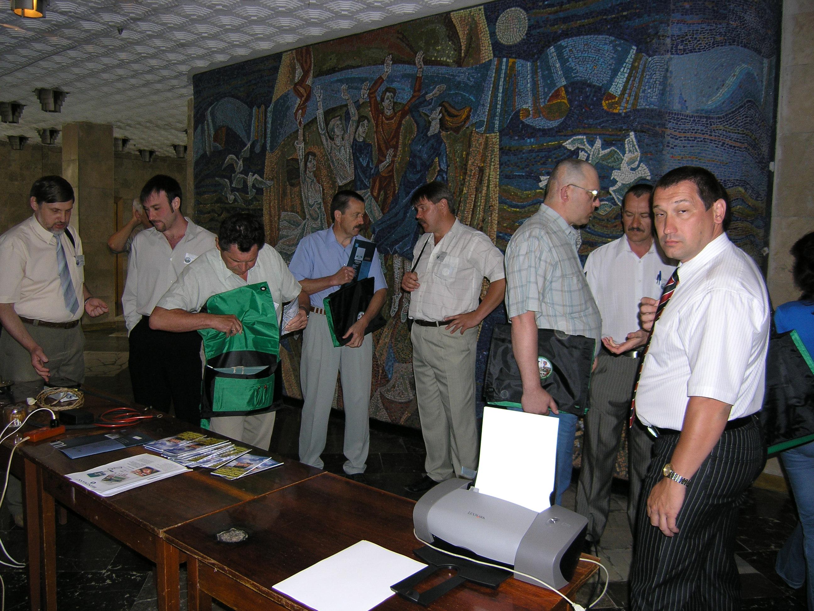 І конференція НВО «Дніпротехтранс» в Алушті