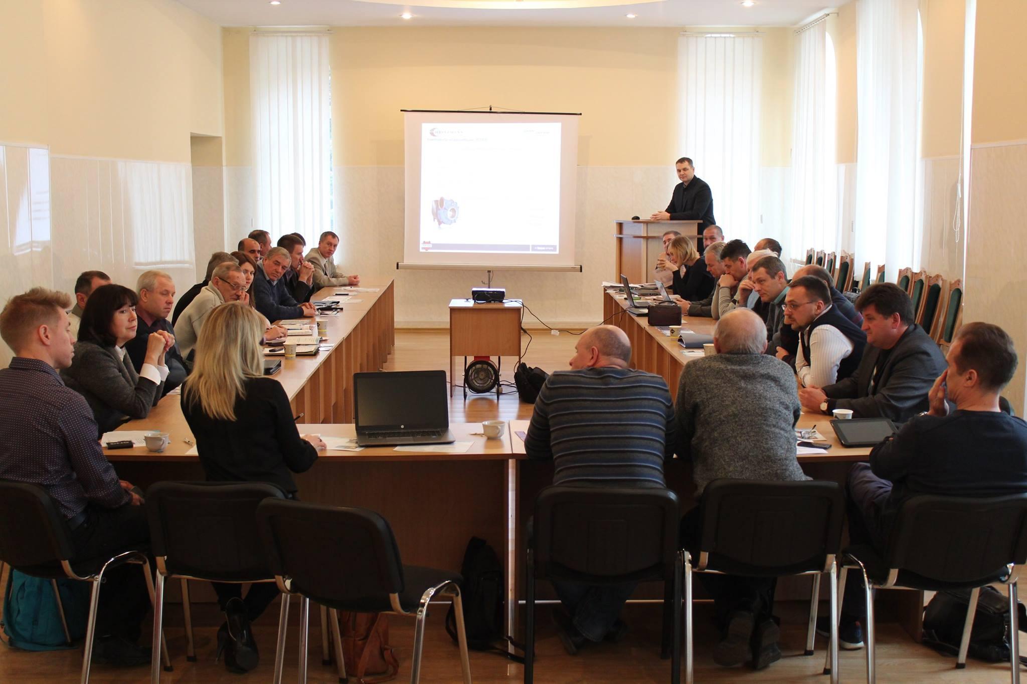 Організація форуму-презентації на ДТРЗ