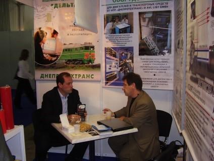 Автодорекспо 2006