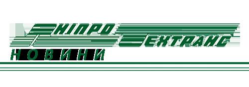 Транспорт+Логістика 2007